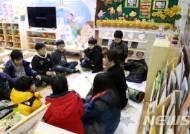 경북도·교육청, 초등 돌봄 운영 27개 팀 지원