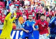 박지성·안정환, 한국대표 '월드컵 골잡이'…3골씩 최다득점