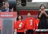 """인권위 """"선거 방송에 수어통역사 2인 이상 배치"""" 권고"""