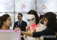 2018 서울국제화장품-미용산업 박람회