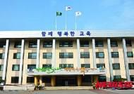 충북도교육청 검정고시 합격자 발표…평균합격률 64%