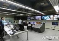 원자력硏, 유출된 방사성 폐기물 '소재불명'…피폭 우려는