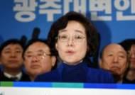 """박혜자 전 의원 """"송갑석, 허위사실 유포"""" 상경투쟁"""