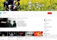 국방홍보원, 구독자 10만명…정부 산하기관 첫 유투브 '실버 플레이 버튼'