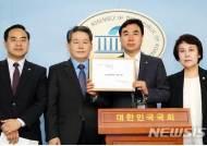 민주당 헌법 및 정개특위, 선거권 연령 하향 헌재 의견서 제출