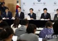 한국GM 관련 협상결과 및 지원방안은?