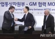 혈세 8000억 지원으로 '10년' 번 한국지엠…과제는?