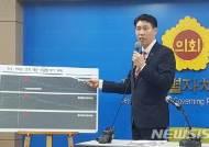 """원희룡 제주지사 후보측 """"제주판 드루킹있다"""" 사법당국 고발할 계획"""
