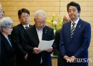 """북한 매체 """"일본 납치문제로 한반도 평화 흐름 방해"""" 비난"""