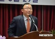 검찰, '채동욱 정보 유출' 당시 靑파견경찰 소환 통보