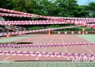 용인시 13개 근린공원 바닥재→ 친환경 소재 교체