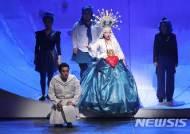 '오알못' 귀가 뜨인다…가족오페라 '마술피리' 20일 대구 공연