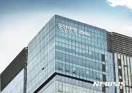 """동양생명 '기관경고'에…업계 """"금감원, 금융개혁 의지 보여주나"""""""