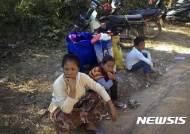 """중 외교부 """"미얀마 정부군-반군 충돌로 중국인 2명 사망"""""""