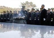 검찰, 軍댓글부대 '스파르타' 전 기무사령관 자택 압수수색