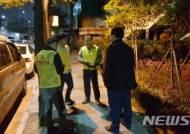금천구, 쓰레기 무단투기 단속 전담반 '도깨비 기동대' 결성