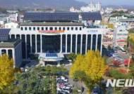거창군 석면건축물 55개소 관리실태 점검