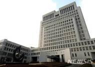 '변호사에 전화 성희롱' 현직 판사, 감봉 3개월 징계