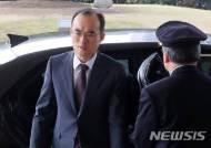 일선 검사들, '문무일 수사지휘'에 반기…심상찮은 내홍