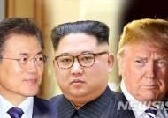 '한반도 비핵화' 논란…北 주한미군 핵우산 제거 거론 가능성