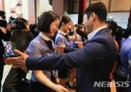 남북통일운동국민연합, 스승의 날 행사 개최…탈북 교사 등 참석