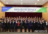 김광수 농협금융 회장, 취임 첫 현장행보…지주사 간담회