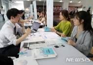 과학기술분야 정부출연연구기관 찾아가는 채용설명회