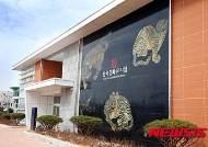 한국민화뮤지엄, 카자흐스탄 대통령박물관서 민화 특별전