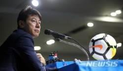 축구 국가대표 '월드컵 출정식' 전주경기 입장권 매진 '임박'