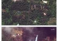 하와이 화산폭발...적색경보 발령