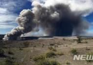 미국 지질조사국, 하와이 화산지대에 적색경보