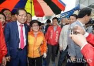 홍준표 대표와 사진 한장