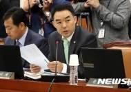 """채이배 """"검찰·법무부 공무원 기소율 0.46%…공수처 설치가 답"""""""