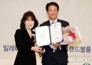 강진군 초록믿음 직거래 '착한브랜드' 대상 수상