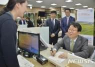 농촌사랑 고배당 적립식 펀드 가입하는 김광수