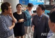 일반인으로 청와대 찾은 박수현 전 대변인