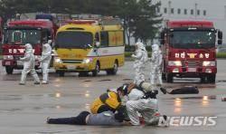 인천공항, 항공기 사고 위기대응 종합훈련 실시