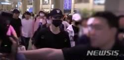 한국사진기자협회, 'NCT127 취재' 폭행사건 규탄