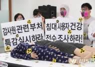 침대업계 '라돈 선긋기'…잇따라 자체조사 발표