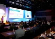 삼성증권, 해외투자 유치행사 '글로벌 인베스터스 콘퍼런스' 개최
