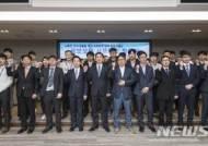 남부발전, 정보보안 역량 강화 서포터즈 발대
