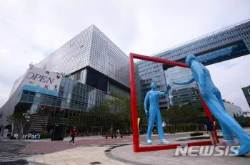 MBC, '블랙리스트 작성' 최대현 아나운서 등 대규모 해고