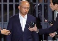 [금주 뉴시스 포토⑤]구치소 나서는 문형표 전 장관