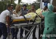 쿠바 여객기 참사 107명 사망…여성 생존자 3명도 '위독'