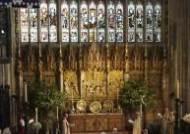 영국 해리 왕자·여배우 마클 윈저성에서 '로열 웨딩'