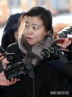 """[종합]임은정 """"자문단, 대검 '맞춤형'""""…수사외압 의혹 불기소 비판"""