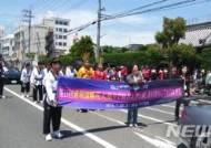 포항시 사절단, 日 후쿠야마시 장미축제 참가...포항 홍보