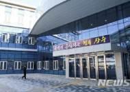 '전북 마을기업 고도화사업'에 장수군내 기업 2곳 선정