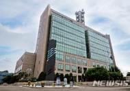 [소식]기상청, 국민 참여 '빅데이터 경진대회' 개최