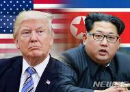 """""""트럼프, 측근들에게 '북미회담 계속해야 하나' 압박""""NYT"""